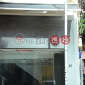 19 Old Bailey Street,Soho, Hong Kong Island