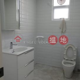 Studio Flat for Sale in Wong Chuk Hang