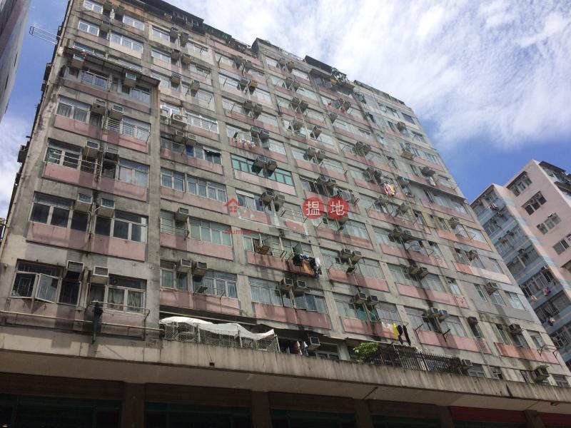 Eastland Towers (Eastland Towers) Sham Shui Po|搵地(OneDay)(4)