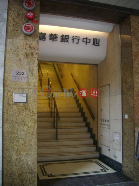 Property Search Hong Kong | OneDay | Office / Commercial Property, Rental Listings | Mid (whole) floor in Ka Wah Bank Center for letting