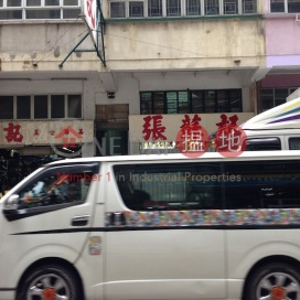 14-16 Dundas Street,Mong Kok, Kowloon