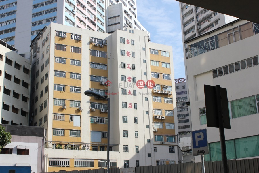 On Fat Industrial Building (On Fat Industrial Building) Kwai Chung|搵地(OneDay)(1)
