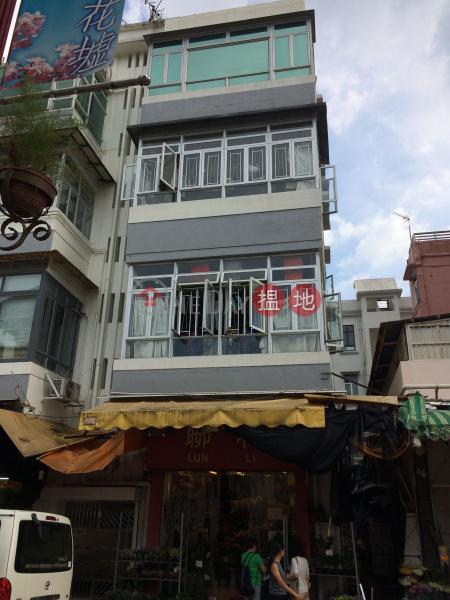 46 Flower Market Road (46 Flower Market Road) Prince Edward|搵地(OneDay)(3)