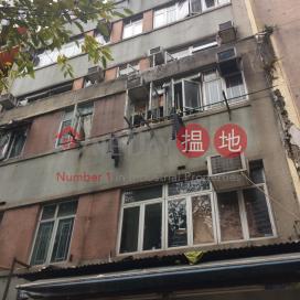 3 King Sing Street,Wan Chai, Hong Kong Island