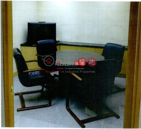 恆亞中心 葵青恆亞中心(Trans Asia Centre)出售樓盤 (onglo-02273)_0