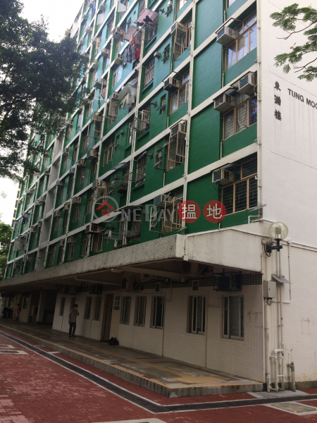 大坑東邨東滿樓 (Tung Moon House, Tai Hang Tung Estate) 石硤尾|搵地(OneDay)(3)
