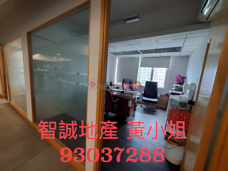 Kwai Chung Yee Lim Industrial Centre For Rent | Yee Lim Industrial Building 裕林工業大廈 Rental Listings