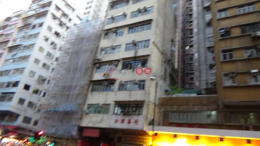 230-232 Des Voeux Road West (230-232 Des Voeux Road West) Sai Ying Pun|搵地(OneDay)(1)