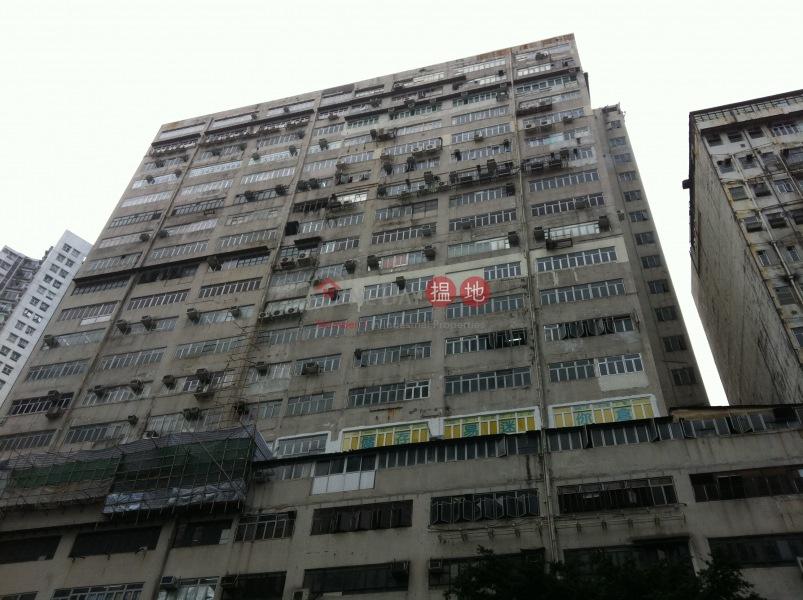 華廈工業大廈 (Wah Ha Factory Building) 鰂魚涌|搵地(OneDay)(3)