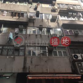 67 Wan Chai Road,Wan Chai, Hong Kong Island