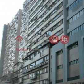 Yip Cheung Centre|業昌中心