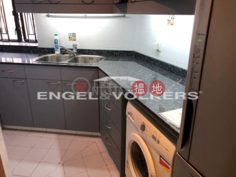 2 Bedroom Flat for Rent in Tai Hang|Wan Chai DistrictRonsdale Garden(Ronsdale Garden)Rental Listings (EVHK44397)_0