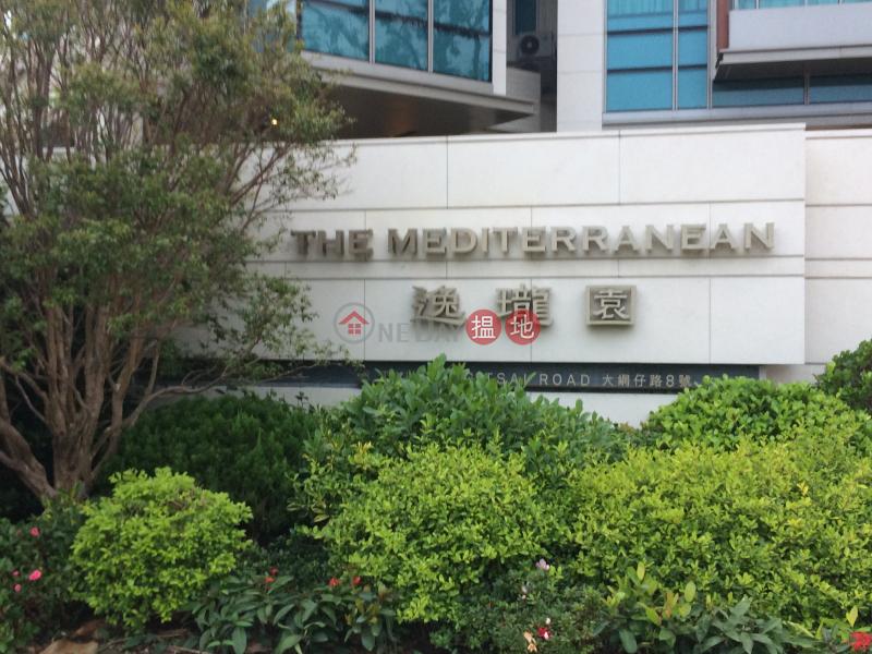 逸瓏園 (The Mediterranean) 西貢|搵地(OneDay)(3)