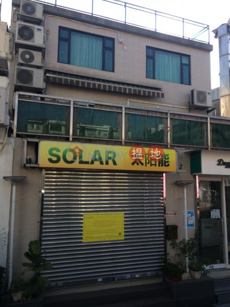宜春街53號 (53 Yi Chun Street) 西貢|搵地(OneDay)(3)