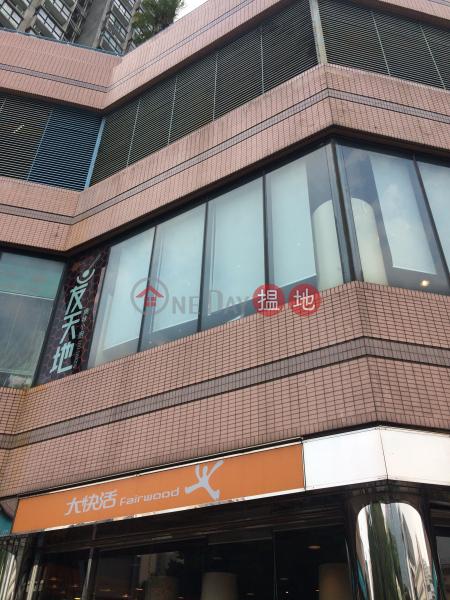 Hanford Plaza (Hanford Plaza) Tuen Mun|搵地(OneDay)(4)