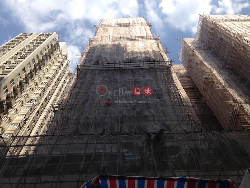Block A Hung Kwong Building (Block A Hung Kwong Building ) Mong Kok|搵地(OneDay)(2)