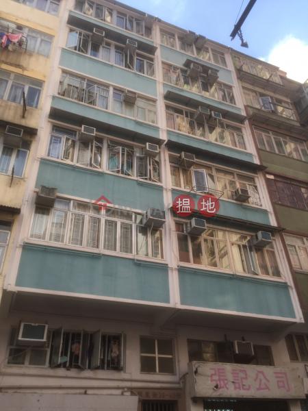 翠鳳街38號 (38 Tsui Fung Street) 慈雲山 搵地(OneDay)(1)