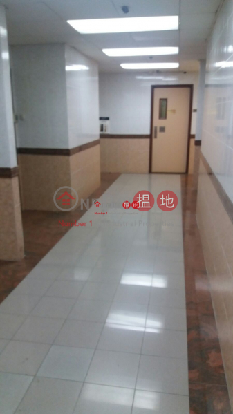 Property Search Hong Kong | OneDay | Office / Commercial Property Rental Listings | CAPITAL TRADE CTR
