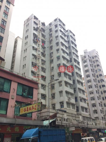康福樓 (Hong Fook Building) 深水埗 搵地(OneDay)(1)