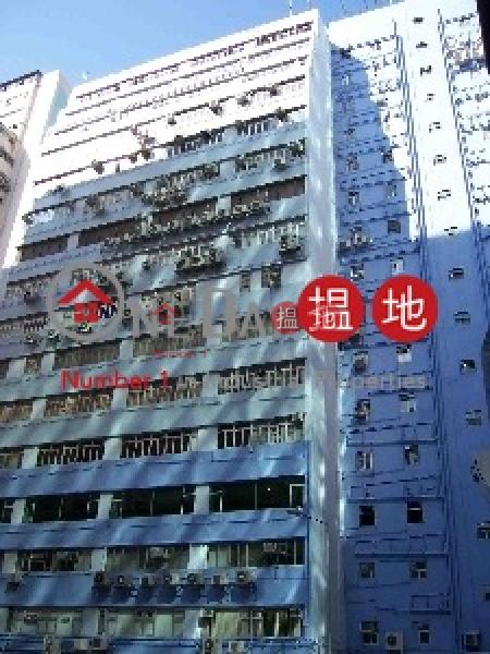 Mai Shun Industrial Building, Mai Shun Industrial Building 美順工業大廈 Rental Listings | Kwai Tsing District (jacka-04385)