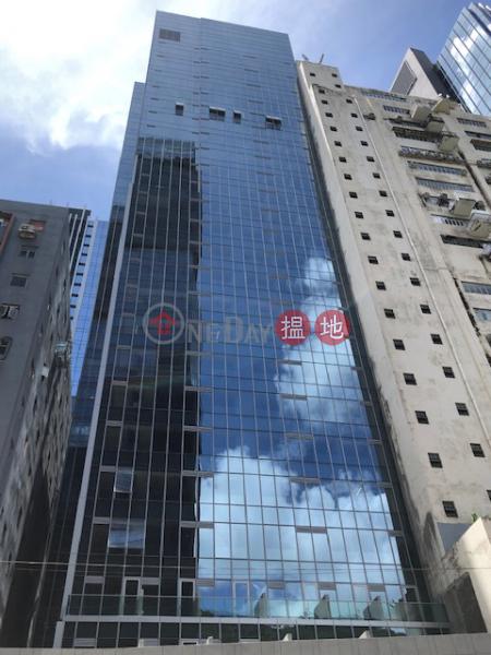恒雲國際中心 南區恆雲國際中心(Hundsun International Centre)出售樓盤 (WVI0081)