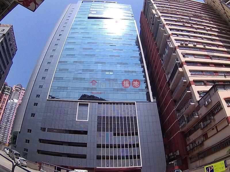 匯城集團大廈|葵青匯城集團大廈(Reason Group Tower)出租樓盤 (TINNY-2073956450)