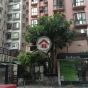 金庭居 (Golden Pavilion) 西區|搵地(OneDay)(3)