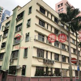 嘉禮樓,西灣河, 香港島
