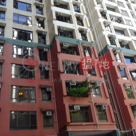 薄扶林花園1座,薄扶林, 香港島