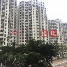 杏花邨45座,杏花村, 香港島