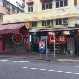 Shun Hing Building,Tsuen Wan East, New Territories