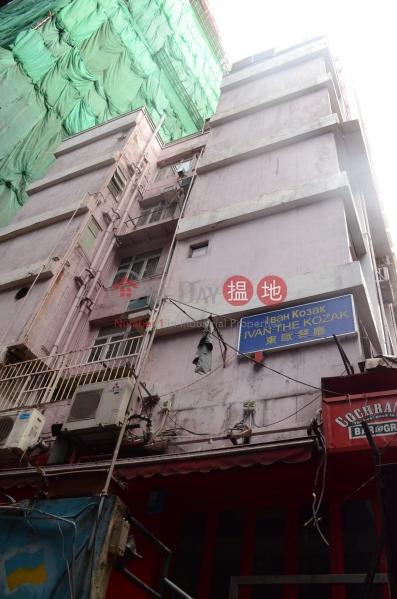 Ka Hing Building (Ka Hing Building) Central|搵地(OneDay)(1)