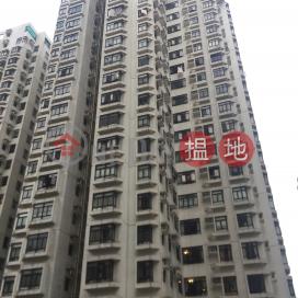 Heng Fa Chuen Block 28|杏花邨28座