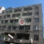 財利工業大廈 (Choy Lee Industrial Building) 觀塘區駿業里46號|- 搵地(OneDay)(1)