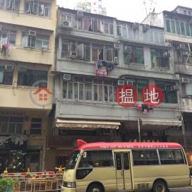 564 Canton Road,Jordan, Kowloon