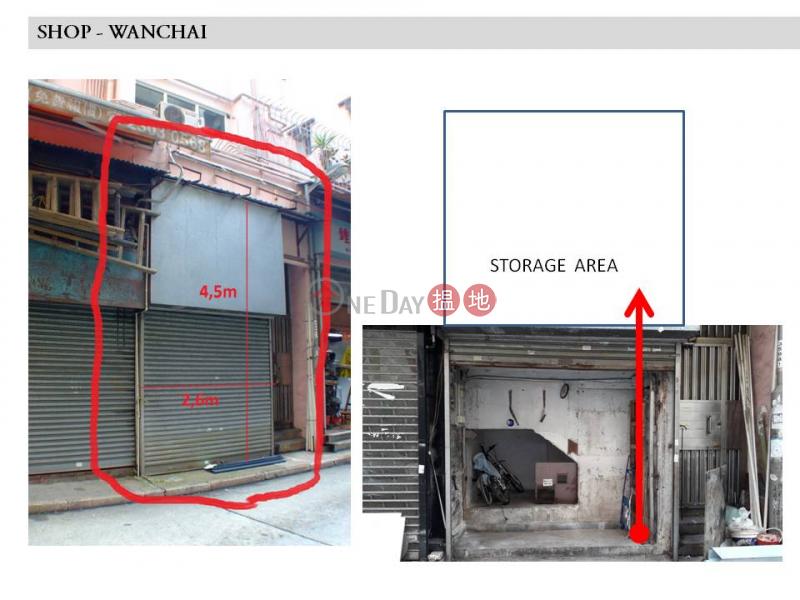 HK$ 4.2M, Chi Lok Terrace Wan Chai District Shop for Sale in Wan Chai