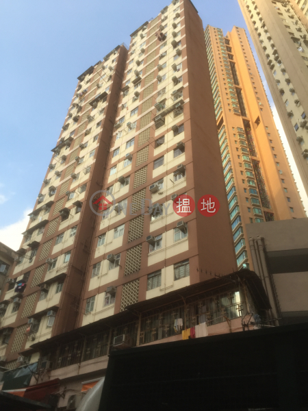 Fung Po Mansion (Fung Po Mansion) Tsz Wan Shan|搵地(OneDay)(1)