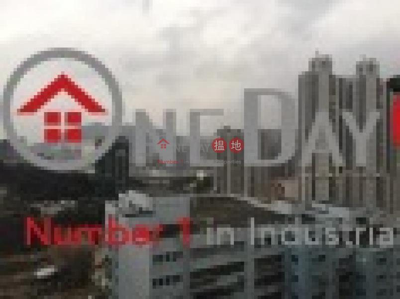 JING HO INDUSTRIAL BUILDING, 78 Wang Lung Street | Tsuen Wan | Hong Kong, Rental HK$ 17,000/ month