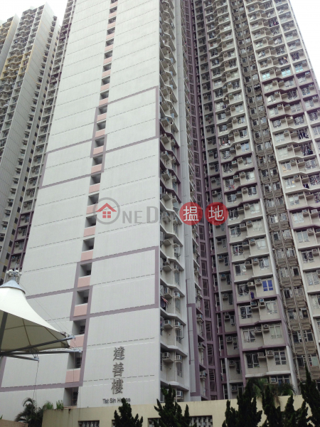 Upper Wong Tai Sin Estate - Tat Sin House (Upper Wong Tai Sin Estate - Tat Sin House) Wong Tai Sin|搵地(OneDay)(3)