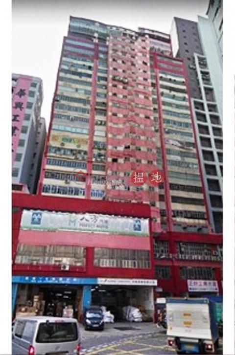 荃灣 正好工業大廈 全層 (+ 5車位) 連約 出售|正好工業大廈(Jing Ho Industrial Building)出售樓盤 (CSI0703)_0