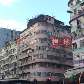Pak Far Building,Sham Shui Po, Kowloon