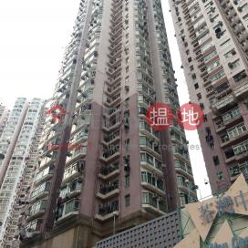 Tsuen Wan Centre Block 13 (Kweiyang House),Tsuen Wan West, New Territories