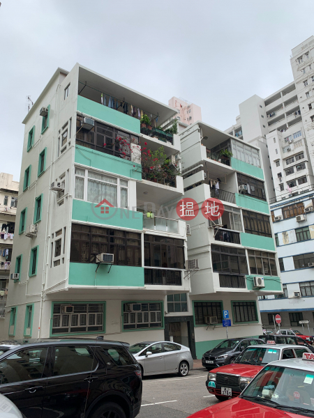 10 Kiang Su Street (10 Kiang Su Street) To Kwa Wan|搵地(OneDay)(1)