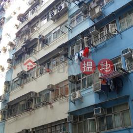 Block D Tung Fat Building|東發大廈D座