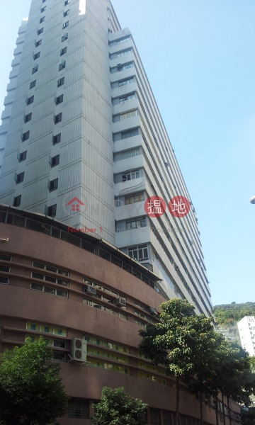 Shing Dao Industrial Building (Shing Dao Industrial Building) Aberdeen|搵地(OneDay)(1)