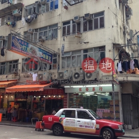 41 Temple Street,Yau Ma Tei, Kowloon