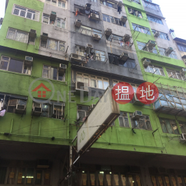 King Leong House,Mong Kok, Kowloon
