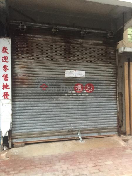 33 Kai Ming Street (33 Kai Ming Street) To Kwa Wan 搵地(OneDay)(2)