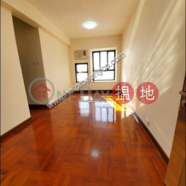 Wake Up to an Amazing Seaview Apartment 西區益豐花園(Yick Fung Garden)出租樓盤 (A070545)_0