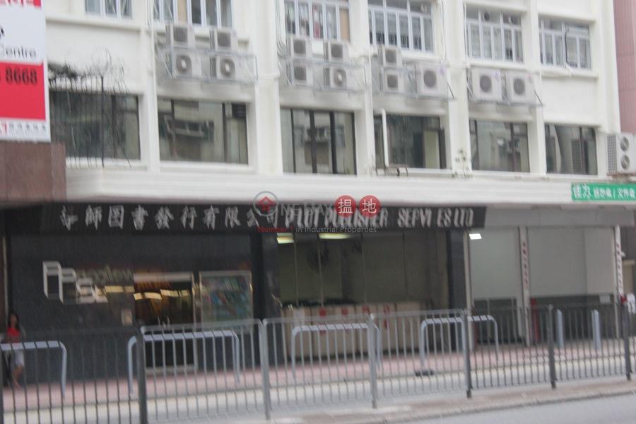 Shun Luen Factory Building (Shun Luen Factory Building) To Kwa Wan|搵地(OneDay)(3)